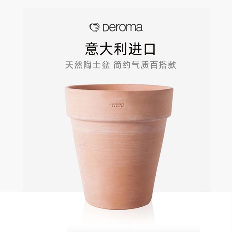 帝罗马陶盆 复古简约宽边花盆