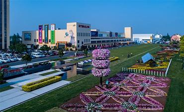 海宁国际花卉城获国家级3A旅游风景区称号
